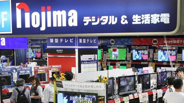 צילום: Nikkei
