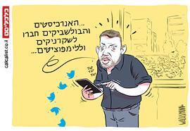 קריקטורה יומית 27.7.2020, איור: יונתן וקסמן