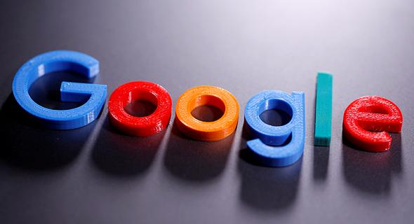 לוגו גוגל הדפסה תלת ממד, צילום: רויטרס