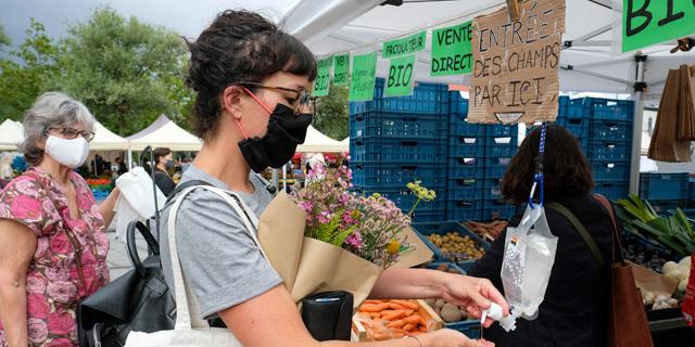 שוק בבריסל, צילום: אי פי איי