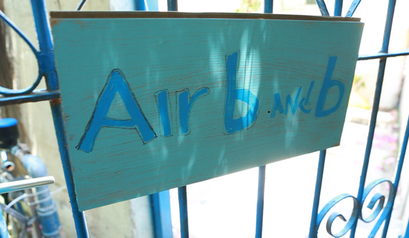דירןת Airbnb