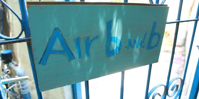 דירןת Airbnb, צילום: טל אזולאי