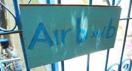 דירות air bnb, צילום: טל אזולאי