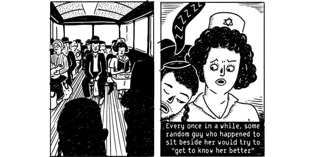 """""""אי אפשר להישאר אדישים לזה"""": פרס אייזנר לספר העוסק במחאת MeToo"""