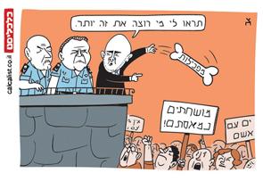 קריקטורה 28.7.20, איור: צח כהן