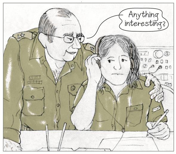 קומיקס של אילנה זפרן
