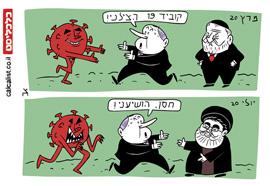קריקטורה 29.7.20, איור: צח כהן