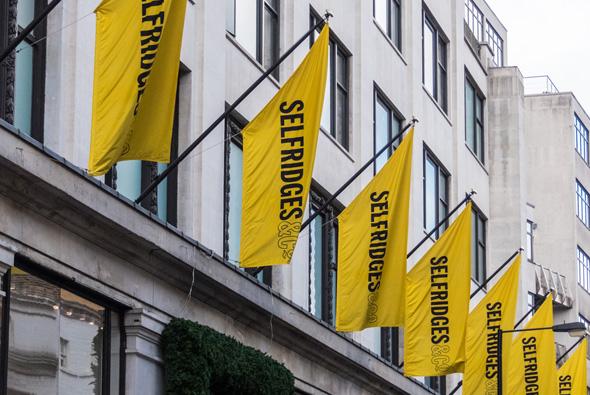 חנות סלפרידג'ס בלונדון