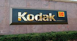 מטה קודאק בניו יורק, צילום: שאטרסטוק