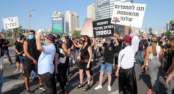 מחאת האמנים בתל אביב