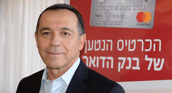 אבי בלו מנהל בנק הדואר של דואר ישראל, צילום: איל קרן