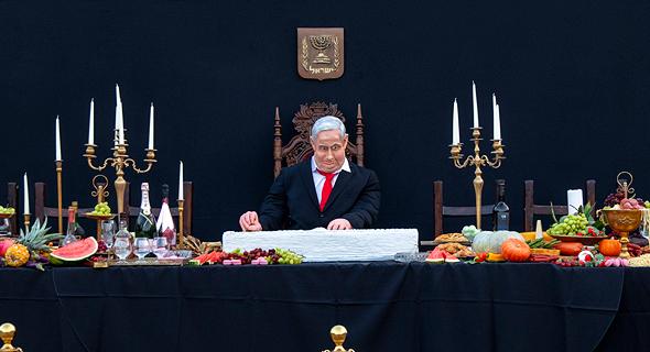 an anti-Netanyhau art installation set up in Tel Aviv. Photo: AP