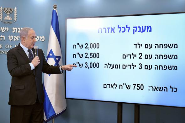 Prime Minister Benjamin Netanyhau presents his plan to hand out money to every citizen. Photo: Kobi Gideon/GPO