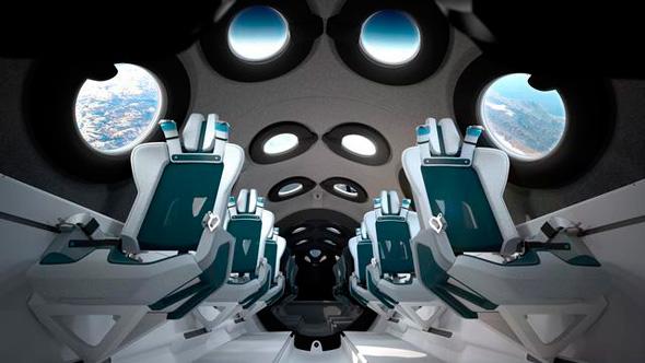חללית של וירג'ן גלקטיק