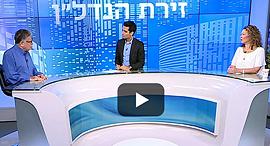 פאנל יבנה יהודית עם לחצן זירת הנדלן