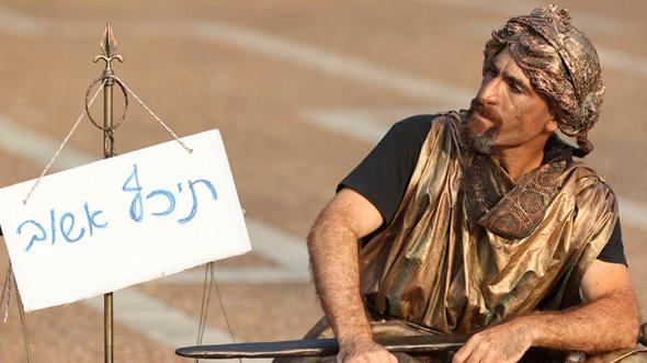 """מיצג בכיכר רבין: """"הסעודה האחרונה"""" של בנימין נתניהו , צילום: מוטי קמחי"""