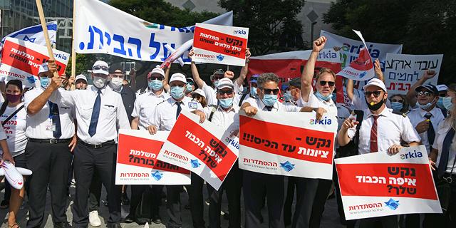 """הפגנה של מאות עובדי ארקיע: """"האחים נקש מייבשים את החברה בכוונה"""""""