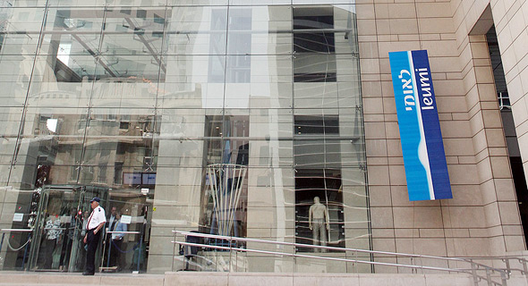 Bank Leumi in Israel. Photo: Orel Cohen