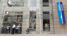 מטה בנק לאומי יהודה הלוי 34 תל אביב, צילום: אוראל כהן