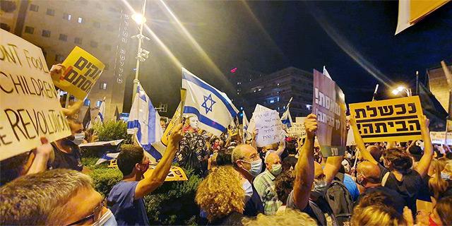 """אלפים בירושלים ובתל אביב נגד הממשלה: """"הפקירו אותנו, זנחו את הציבור"""""""