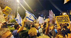 1.8.20 הפגנה מחאה מפגינים מעון ראש הממשלה בלפור ירושלים 4, צילום: יובל רויטמן