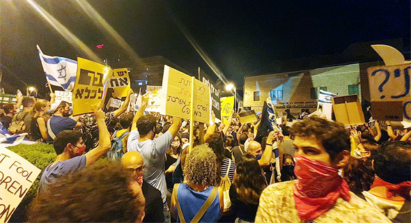 מפגינים בבלפור, צילום: יובל רויטמן