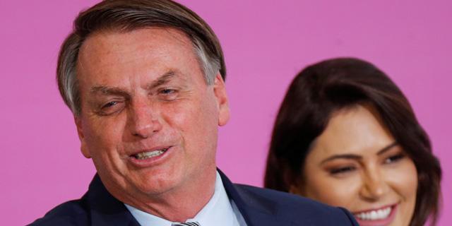 נשיא ברזיל ז