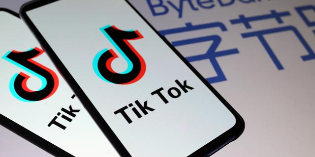 החברה האם של טיקטוק עומדת להיכנס לתחום השבבים
