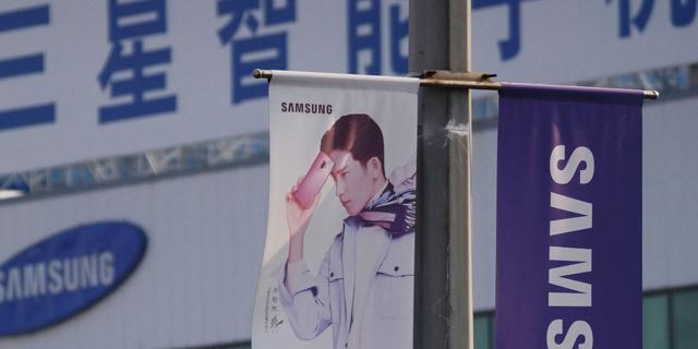 סמסונג עצרה את הייצור במפעל המחשבים האחרון שלה בסין