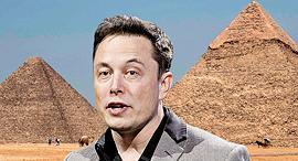 אלון מאסק והפירמידות, צילום: איי אף פי, בלומברג
