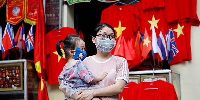 וייטנאם, צילום: אי פי איי
