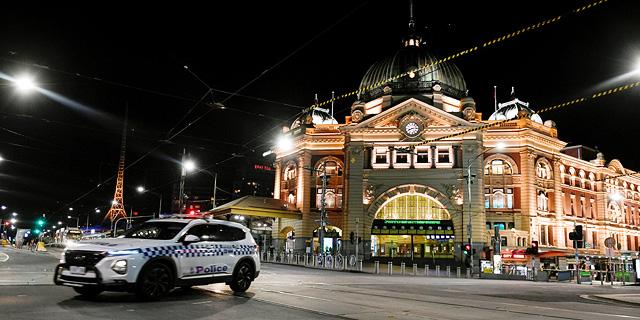 סגר במלבורן, אוסטרליה, צילום: רויטרס