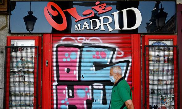 באר סגור במדריד