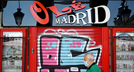 באר סגור במדריד, צילום: איי אף פי