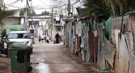 כפר שלם, צילום: אוראל כהן