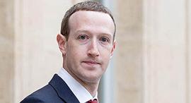 """מארק צוקרברג מייסד ומנכ""""ל פייסבוק , צילום: בלומברג"""