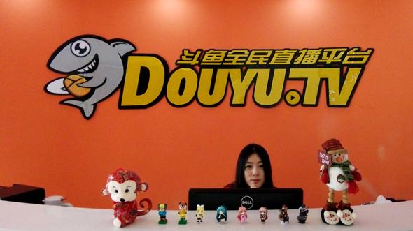 DoYou פלטפורמת משחקי הוידאו