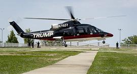 מסוק הליקופטר טראמפ למכירה סדרת המתמחה 4, צילום: בלומברג
