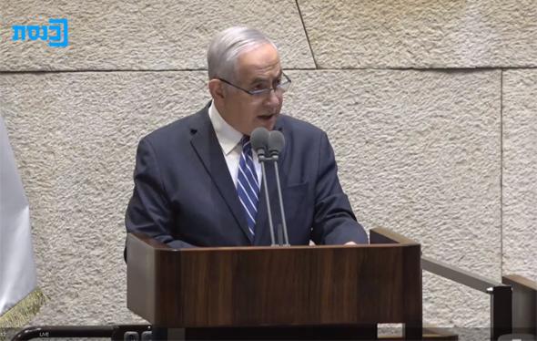 בנימין נתניהו נואם במליאת הכנסת, צילום: צילום מסך ערוץ הכנסת
