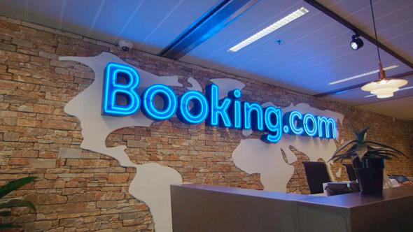 משרדי בוקינג באמסטרדם , צילום: אי אף פי
