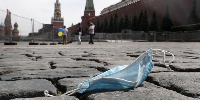 מוסקבה, צילום: EPA