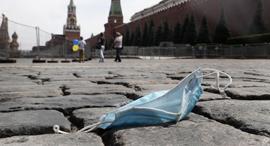 ליד הקרמלין במוסקבה, צילום: EPA