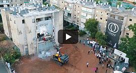 בוני תיכון וידיאו חוץ לחצן זירת הנדלן, צילום: טל אזולאי