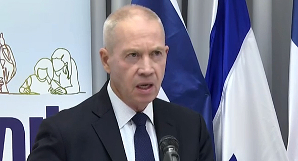 Education Minister Yoav Galant. Photo: GPO