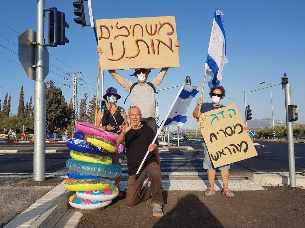 מפגינים במגדל העמק, צילום: הדגלים השחורים