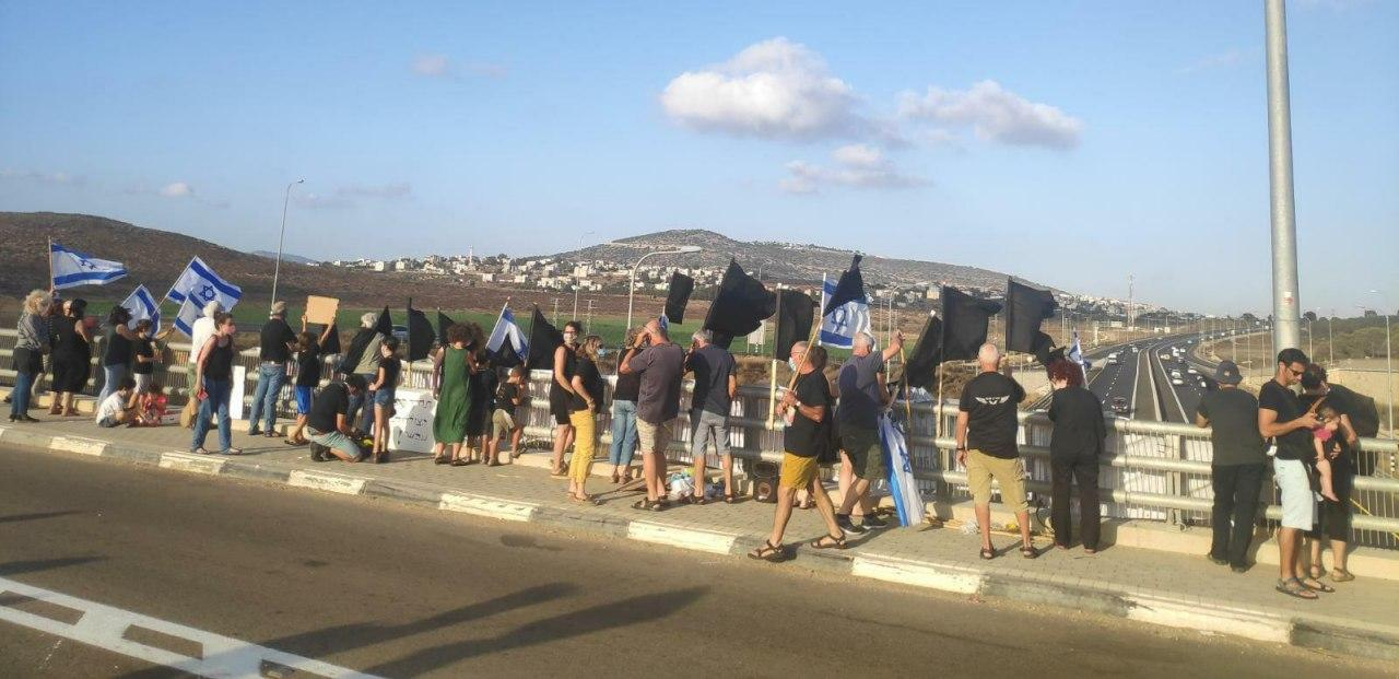 מפגיני הדגלים השחורים, צילום: הדגלים השחורים