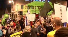 הפגנה בבלפור. גם העובד הזוטר ביותר מחויב להמנע מביקורת פומבית , צילום: אלכס גמבורג