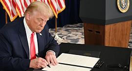 טראמפ, צילום: איי אף פי