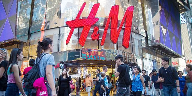 נזקי הקורונה יקרבו את H&M לציבור הלקוחות שלה
