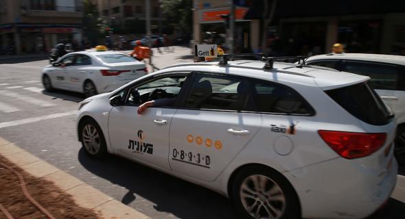 מונית של גט
